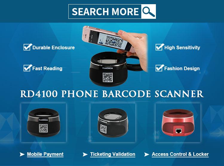 RD4100 2D Desktop Barcode Scanner